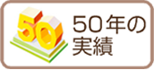 50-btのコピー.png